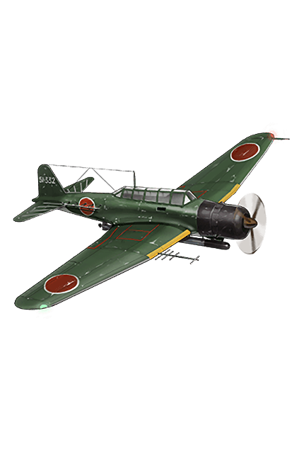 Prototype Type 97 Torpedo Bomber Kai No. 3 Model E (w Type 6 Airborne Radar Kai) 344 Equipment.png