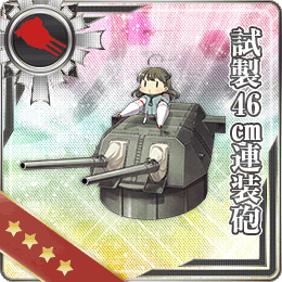 Prototype 46cm Twin Gun Mount 117 Card.png