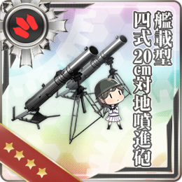 Shipborne Model Type 4 20cm Anti-ground Rocket Launcher 348 Card.png