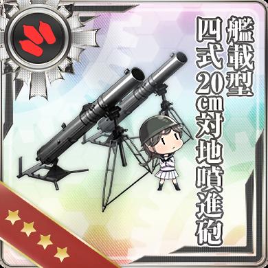 Shipborne Model Type 4 20cm Anti-ground Rocket Launcher 348 Card.png