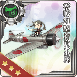 Zero Fighter Model 21 (w Iwamoto Flight) 155 Card.png