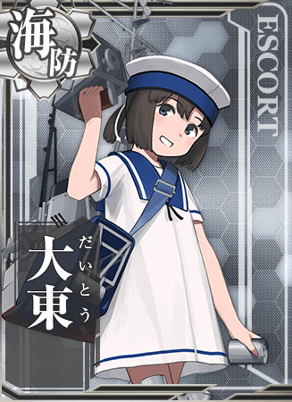 Daitou Card.png