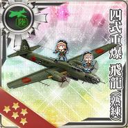 Type 4 Heavy Bomber Hiryuu (Skilled) 404 Card