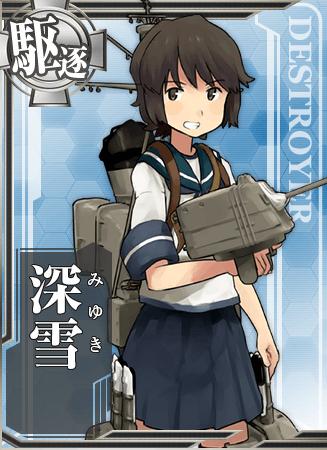 Miyuki Card.png
