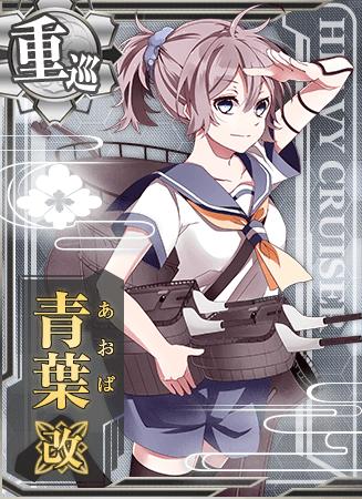 Aoba Kai