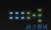 Cruising Formation 2 Select.png