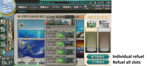 Kancolle 20170421-183704007.png