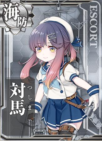 Tsushima Card.png