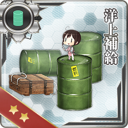 Underway Replenishment 146 Card.png