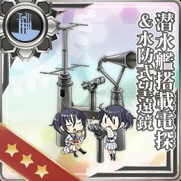 Submarine Radar & Waterproof Telescope 210 Card.png