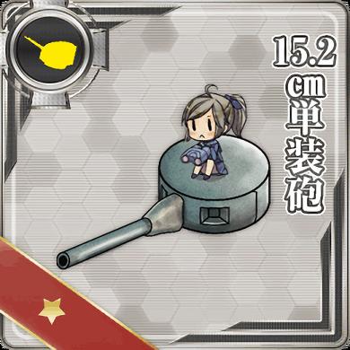 15.2cm Single Gun Mount 011 Card.png