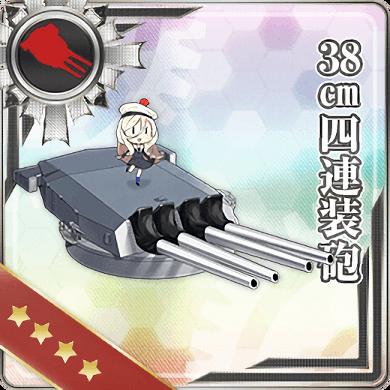 38cm Quadruple Gun Mount 245 Card.png