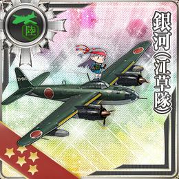 Ginga (Egusa Squadron) 388 Card.png