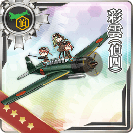Saiun (4th Recon Squad) 273 Card.png