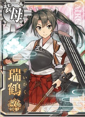 Zuikaku Kai Ni A