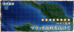 7-3 Banner.png