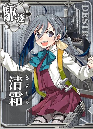 Kiyoshimo Card.png