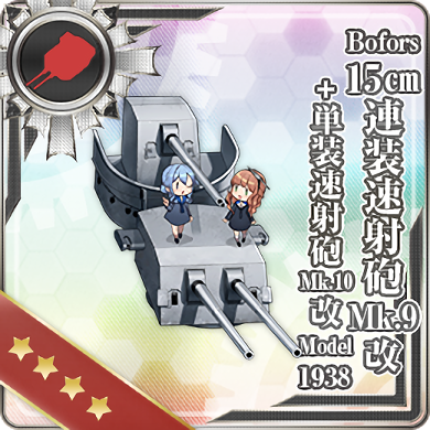 Bofors 15cm Twin Rapid Fire Gun Mount Mk.9 Kai + Single Rapid Fire Gun Mount Mk.10 Kai Model 1938 361 Card.png