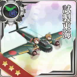 Prototype Toukai 269 Card.png