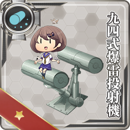 Type 94 Depth Charge Projector 044 Card.png