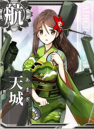 Amagi Card.png
