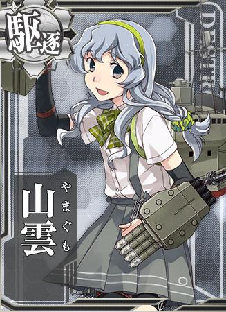 Yamagumo Card.png