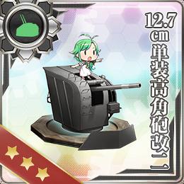 12.7cm Single High-angle Gun Mount Kai 2 379 Card.png