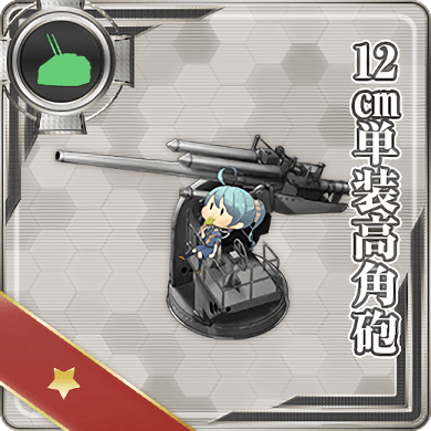 12cm Single High-angle Gun Mount 048 Card.png