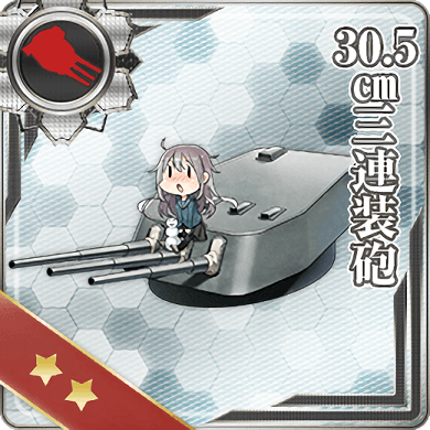 30.5cm Triple Gun Mount 231 Card.png