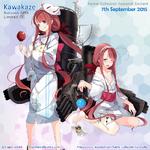 Autumn2015 kawakaze.png
