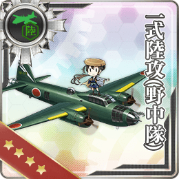 Type 1 Land-based Attack Aircraft (Nonaka Squadron) 170 Card.png