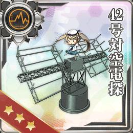 Type 42 Air Radar 032 Card.png