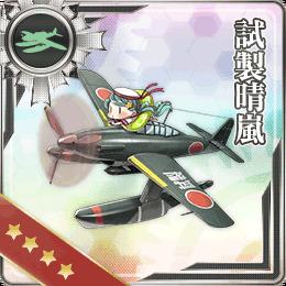 Prototype Seiran 062 Card.png