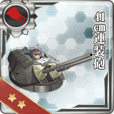 41cm Twin Gun Mount 008 Card.png