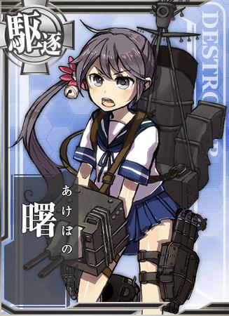 Akebono Card.png
