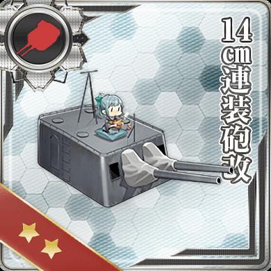 14cm Twin Gun Mount Kai 310 Card.png