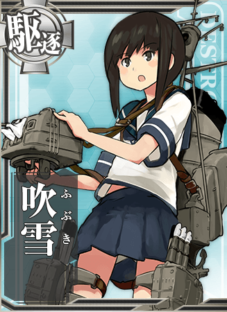 Fubuki Card.png