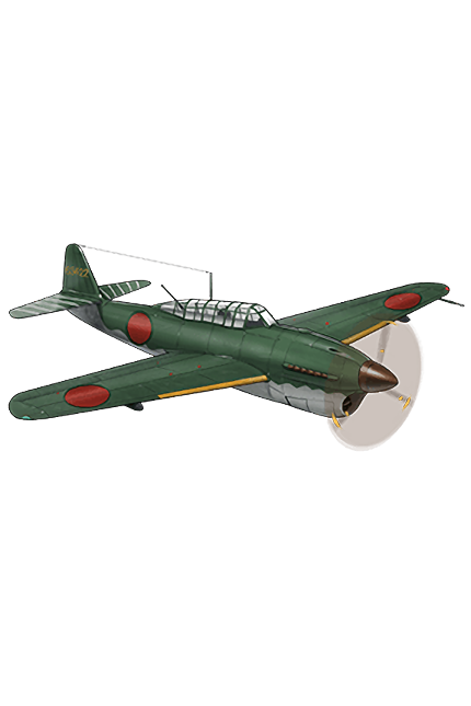 Suisei Model 12 (634 Air Group w Type 3 Cluster Bombs) 319 Equipment.png