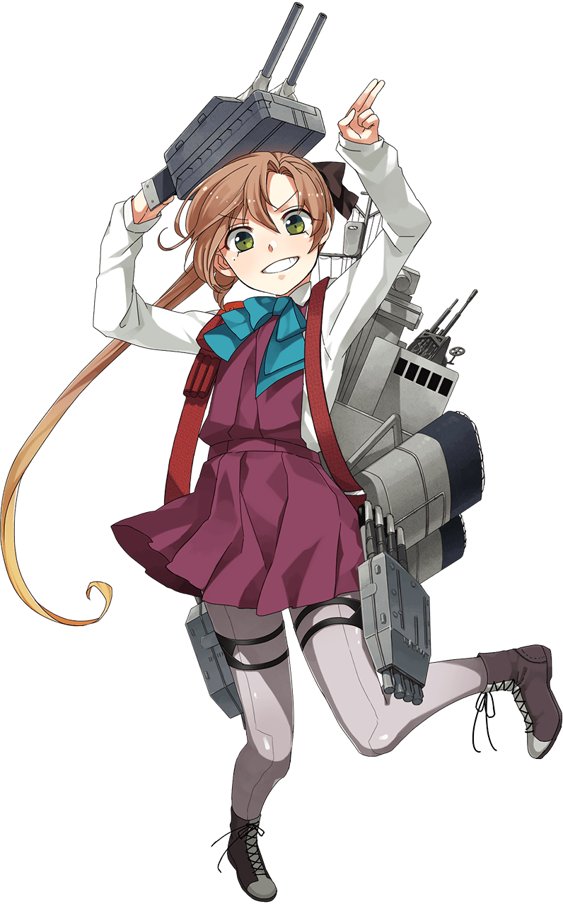 Akigumo