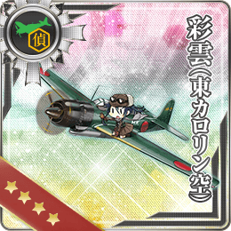 Saiun (Eastern Caroline Air Group) 212 Card.png