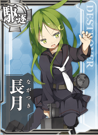 Nagatsuki Card.png