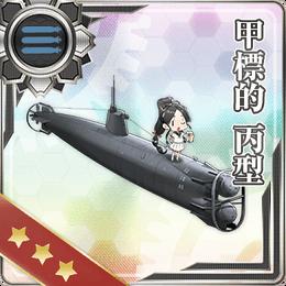 Type C Kouhyouteki 309 Card.png