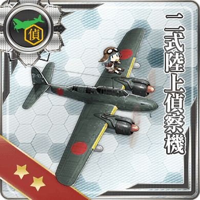 Type 2 Land-based Reconnaissance Aircraft 311 Card.png