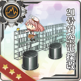 Type 21 Air Radar Kai 089 Card.png
