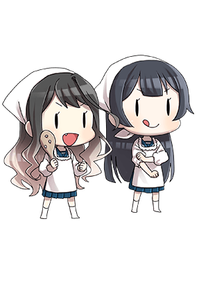 Combat Ration (Special Onigiri) 241 Character.png