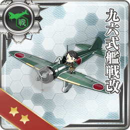 Type 96 Fighter Kai 228 Card.png