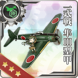Type 1 Fighter Hayabusa Model III A 222 Card.png