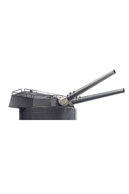 35.6cm Twin Gun Mount Kai 328 Equipment.png