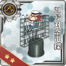 Type 21 Air Radar 030 Card.png