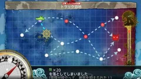 【Kancolle】 Winter 2015 Event - E2 Clear